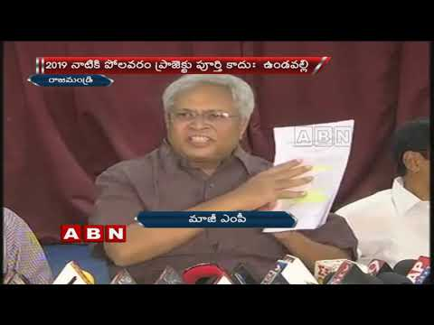 Undavalli Arun Kumar Serious On CM Chandrababu Over Polavaram Project Works