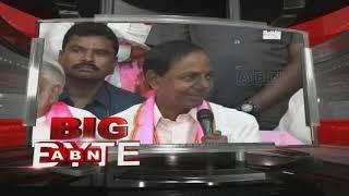 KCR Satirical Comments On Chandrababu Naidu - Big Byte  - netivaarthalu.com