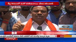 Smart City Status To Karimnagar | People Happy over Smart City