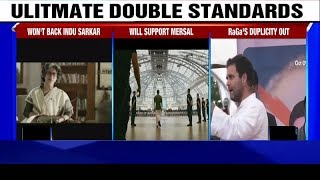 'Mersal' controversy: Rahul Gandhi's duplicity exposed