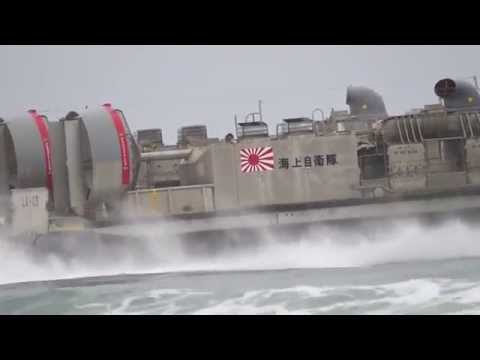 Japanese Self Defense Force -- Exercise Dawn Blitz 2013!
