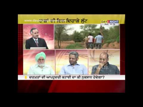 Prime (Punjabi) - Punjab, environment & land mafia - 11 July 2013