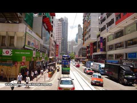 Hong Kong Tram Ride ( Burrows St. to O'Brien Rd. )