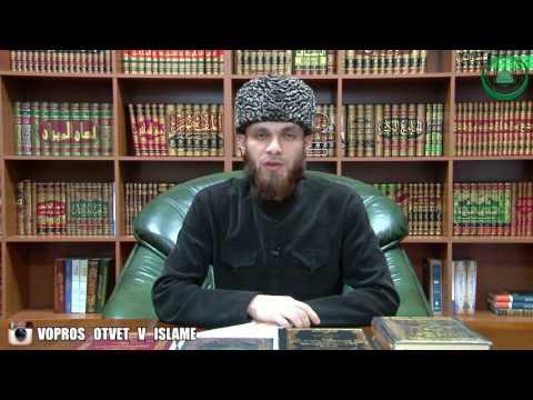 Предохранение от беременности по исламу
