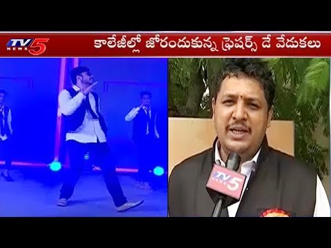 Sree Adarsh Fest | College Freshers Day Event | Secunderabad | TV5 News