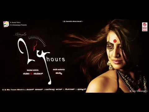 Kannada Movie Teasers | Its My Feeling - 24 HOURS Song Teasers...