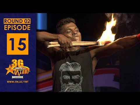 Youth With Talent - 3G - Episode (15) - (09-02-2019)