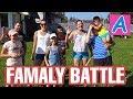 Famaly battle Семейный челлендж на природе Famaly challenge