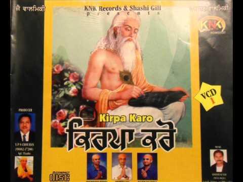Kirpa Karo
