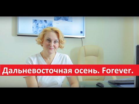 Интервью с д.м.н. Юцковской Я.А.