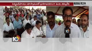 'రైతు బంధు..భూ స్వాములకే ప్రయోజనం'..| Tammineni Slams TRS Govt | Ibrahimpatnam