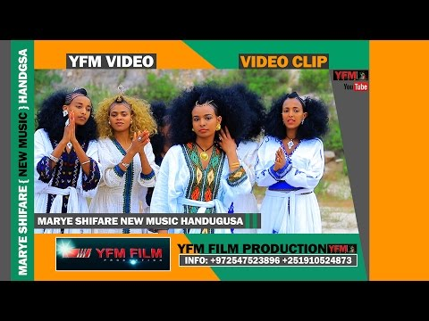 Marye Shifare - Han-Dugusa | ሓን ዱጉሳ [Official Video Clip] New Ethiopian Irob Music