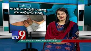 Weight loss || Modern treatment || LifeLine