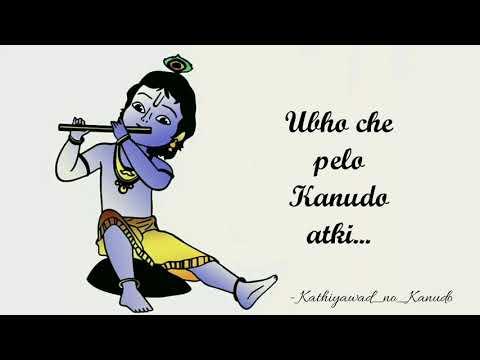Kinjal Dave : Satki re mara makhan ni Matki || Janmastmi special || 30 second || whatsapp status