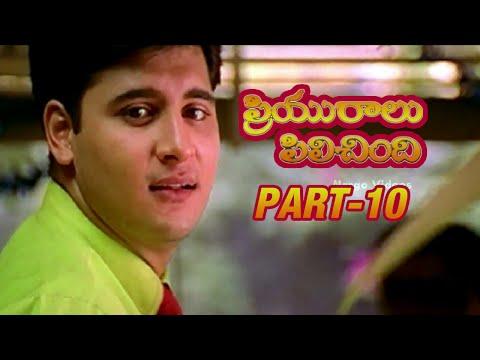 Priyuralu Pilichindi Telugu Movie - Part 10 12 - Ajith, Aishwarya Rai, Tabu, Mammootty video