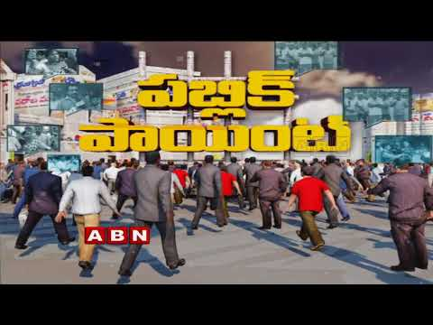 ABN Debate on BJP Operation on AP | Public Point | Part 1