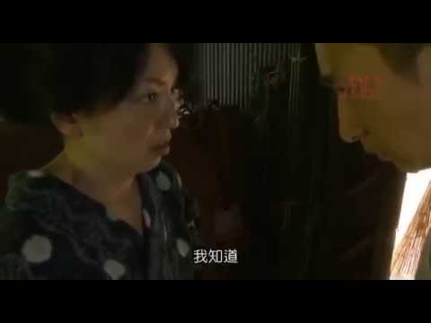 Madre Japonesa Se Pone Celosa Al Ver A Su Hijo Con Su Hija