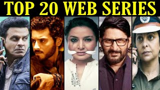 Top 20 Indian CRIME THRILLER Web Series in Hindi Must Watch in 2020 | Abhi Ka Review