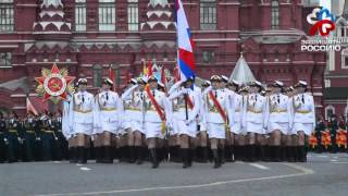 Russian Military Women in Uniform on Victory Parade in Moscow 09.05.2016