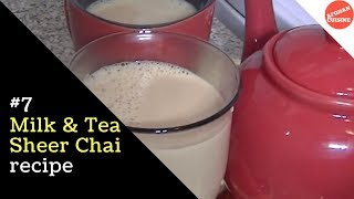 Sheer Chai Recipe - Doodh Pati