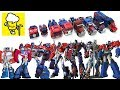 Different Optimus Prime Transformer robot truck toys ランスフォーマー 變形金剛 movie robots in disguise