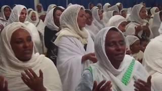 Gena Enzemralen | Ethiopia Orthodox Tewahedo Mezmur (Switzerland)