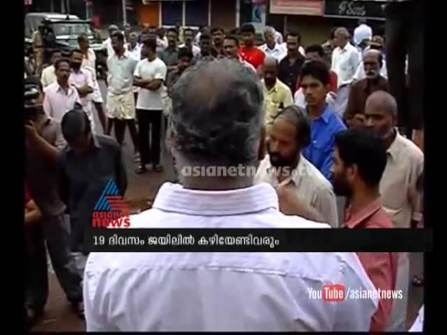 `Sumbhan' remark : M V Jayarajan gets 4 weeks jail