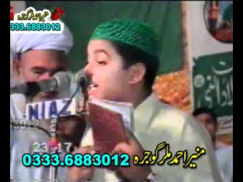 Urdu Naat -sarkar Aa Rahay Hain( Zaheer Abbas Faridi -child Age) By Muneermillar.flv video