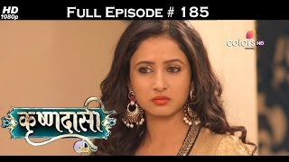 Krishnadasi - 7th October 2016 - कृष्णदासी - Full Episode (HD)