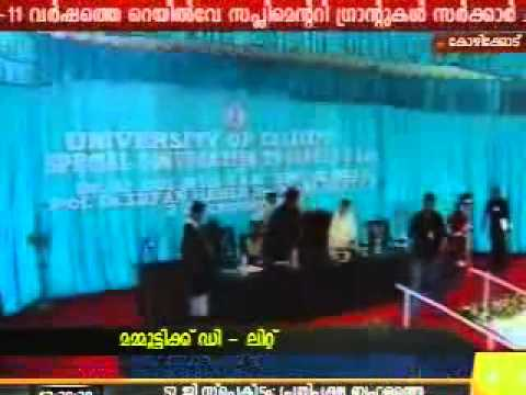 Funny News Reading Malayalam On Veengle