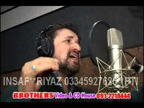 Lofar Film Pashto New Songs Eid 2013 1)
