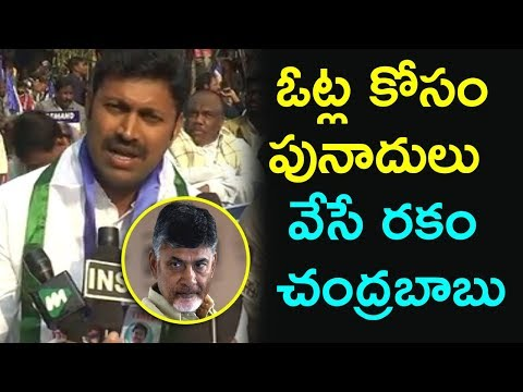 MP Avinash Reddy About CBN & Modi In Delhi | YSRCP Hold Vanchana Pai Garjana In Delhi | Indiontvnews