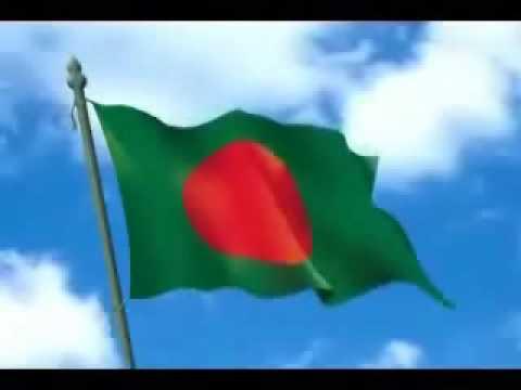 Bangladesh National Anthem - Jatiyo Sangeet - Amar Sonar Bangla