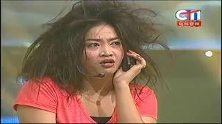 សម្រស់នឹងសុខភាព , Khmer Comedy, CTN, 11 06 2016, Pekmi, កំប្លែង