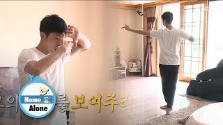 Yun Ho's Never-ending Morning Dance Practice [Home Alone Ep 237]