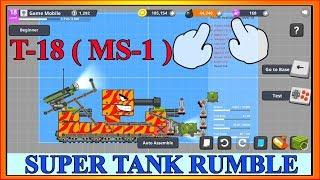 Game Xe Tăng | Lắp Ráp Xe Tăng T-18 (MS-1) | Super Tank Rumble