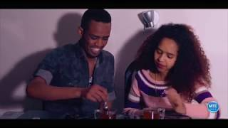 MTE MEDIA- ምተረሳዕና ኮ-MTERESAENA KO-NEW ERITREAN MOVIE 2018