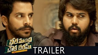 Bhale Manchi Chowka Beram Trailer | Naveed | Nookaraju | Yamini | Maruthi | 2018 Latest Telugu Movie