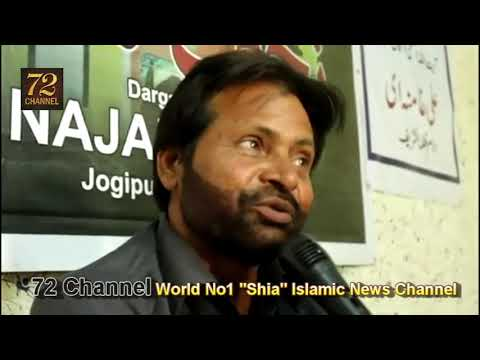 "Interview Noha Khan ""Khurshid Asri"" Indian Nadeem Sarwar For 21 Ramzan And Majalis 