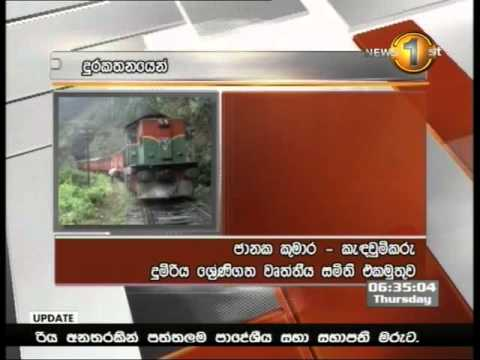 Sirasa Breakfast news 25.04.2013 6.30 am