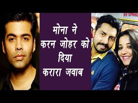 Bigg Boss 10: Monalisa slams Karan Johar for claiming her marriage was staged | FilmiBeat thumbnail