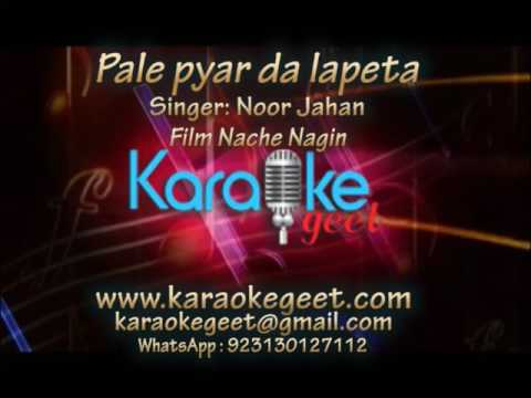 Pale pyar da lapeta(Karaoke)