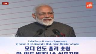 Modi English Speech In Korea | India- Republic of Korea Business Symposium