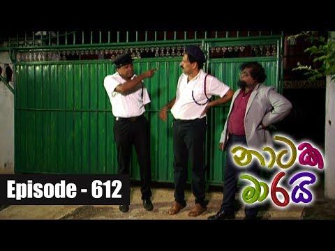 Naataka Maarai - Ep 612 |  Mahacharya BinBalance ( 01-11-2017 )