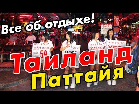 pattayya-prostitutki-video