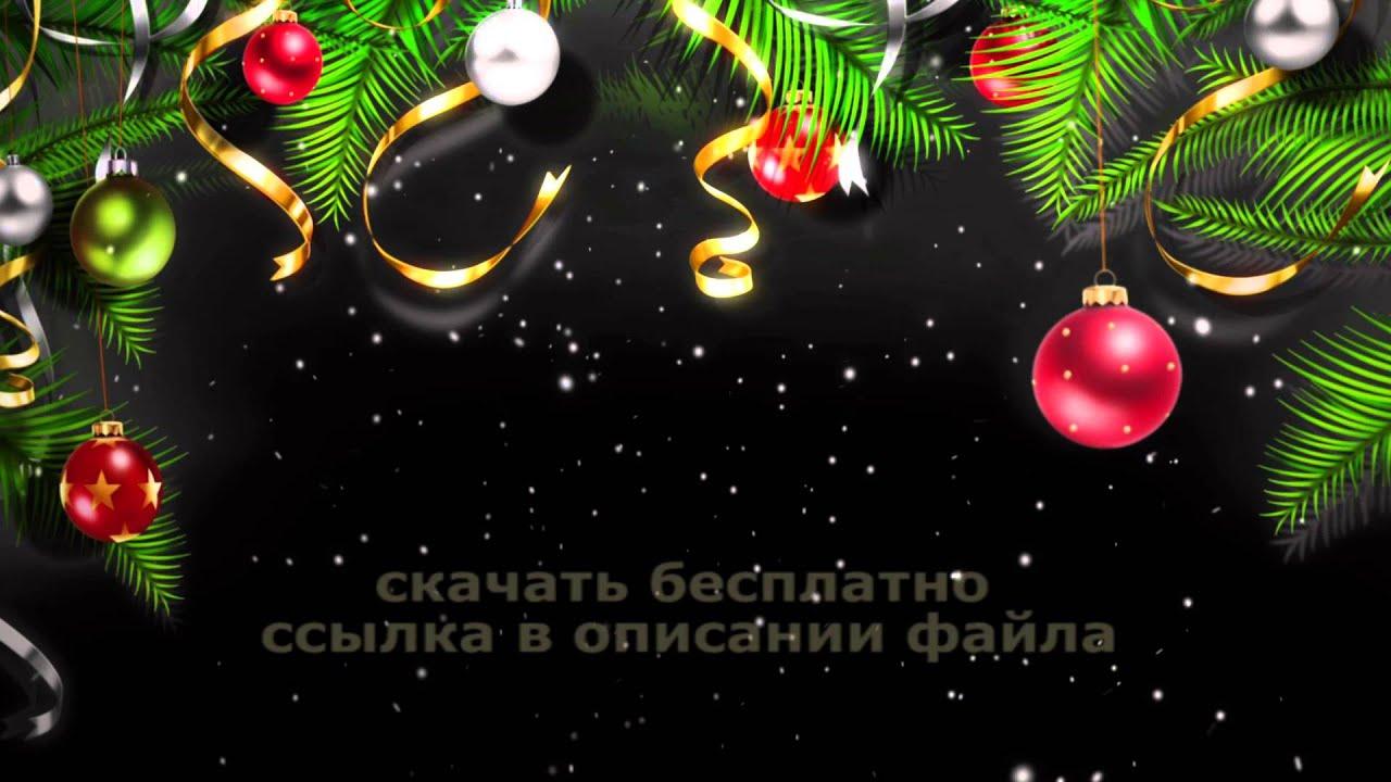 Новогодние поздравления для телеканалу