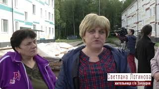 Сергей Миронов посетил с рабочим визитом поселение Запрудня Талдомского района Московской области