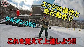 【グラトリ】クルポン360 竜王シルブプレ5ハウツー4