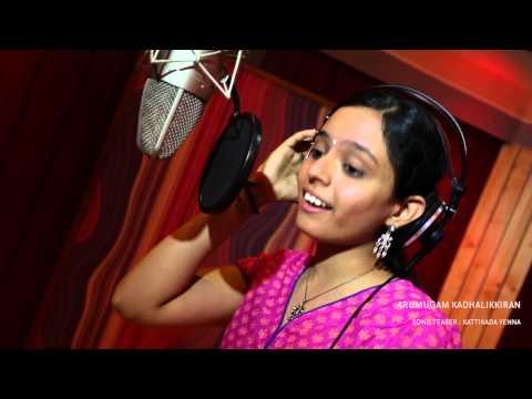 Kattikada Yenna - Song Teaser - Arumugam Kadhalikkiran video