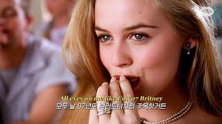 Download Lagu 💖망가져야 한다면 예쁘게 망가질래, Chelsea Collins - 07 Britney 가사/해석/번역/s MP3